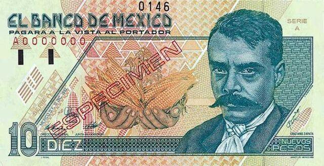 File:10 pesos series C obv.jpg