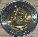 Carmen Serdan 5 peso coin 2009