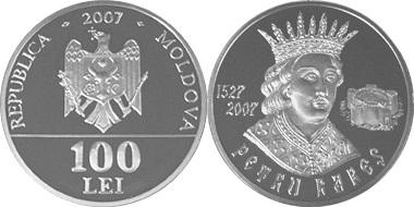 File:Moldova 100 lei P.Rareş 2007.jpg