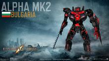 Alpha MK2