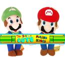 Shadow Luigi
