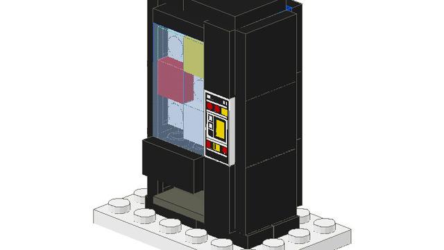 File:VendingMachine.jpg