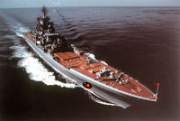 ', a Kirov class battle cruiser Aurora
