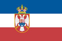 800px-Flag of the Kingdom of Yugoslavia state svg