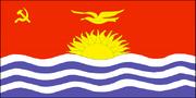 Soviet werbistan flag