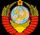 Soviet Union (Alliance)