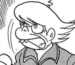 File:Camel manga.png