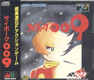 File:009 Mega CD.jpg
