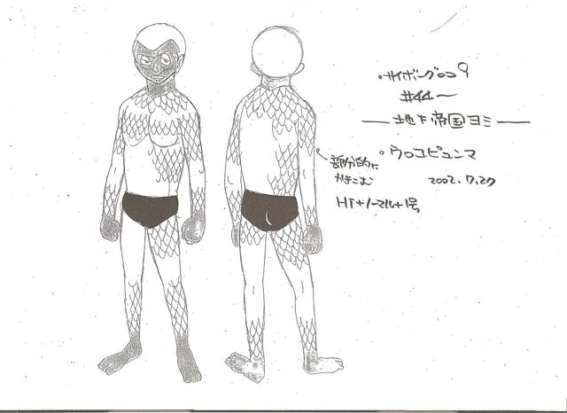 File:Cyborg 008-Model Sheet5.png