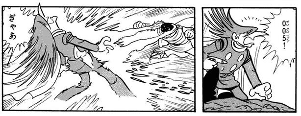 File:Minotaur attack.png