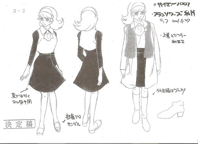 File:Cyborg 003-Model Sheet5.png