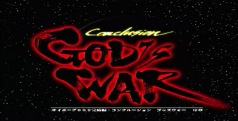 God's War Title Card