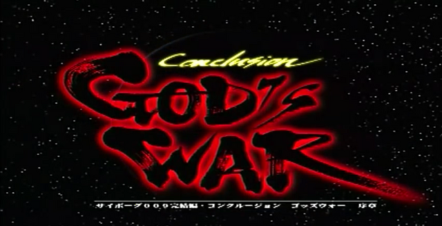 File:God's War Title Card.png