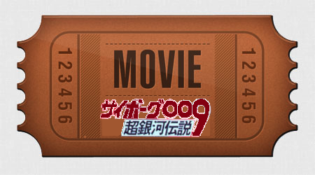 File:009 Movie 3 icon.png