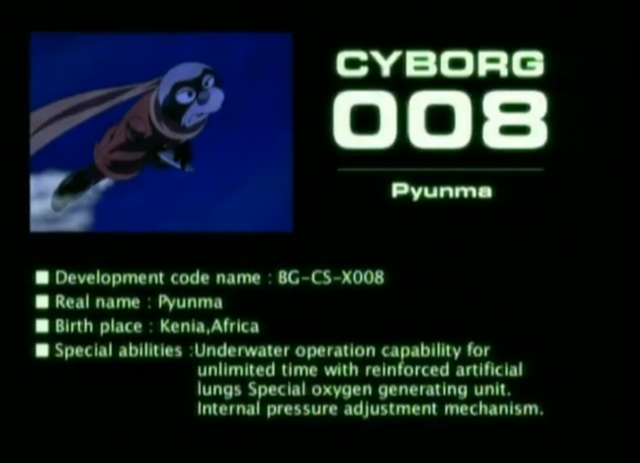 File:Cyborg008profile developmenttrailer.png