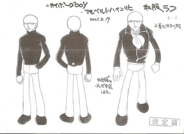 File:Cyborg 004-Model Sheet2.png