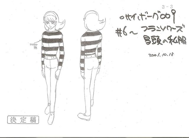 File:Cyborg 003-Model Sheet6.png