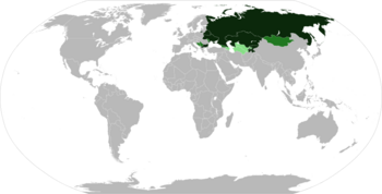 Cyrillic alphabet world distribution