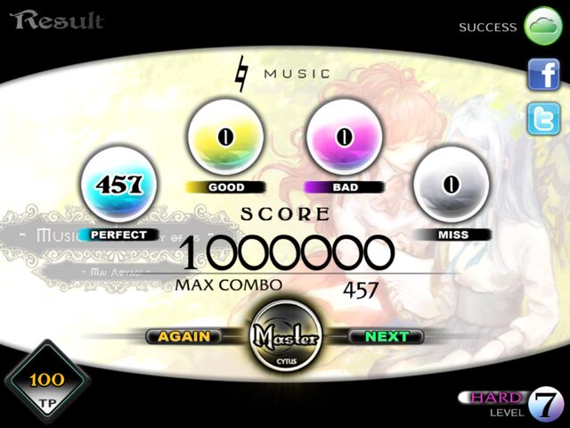 File:Music-3.jpg