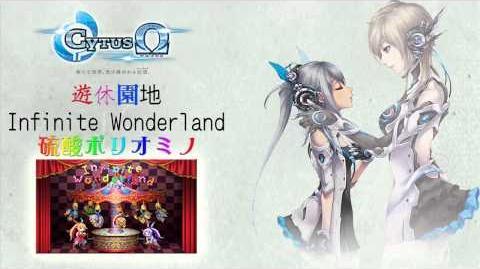【CYTUS OMEGA】Infinite Wonderland【硫酸ポリオミノ】