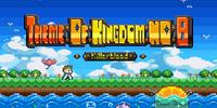 Theme of Kingdom No.8