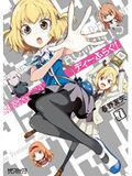 D-frag! manga vol 7