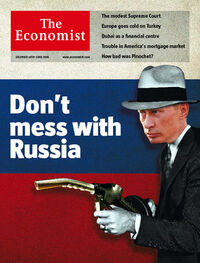 Dontmesswithrussia
