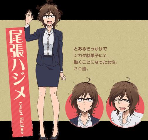File:Dagashi Kashi S2 Character Design - Hajime.png