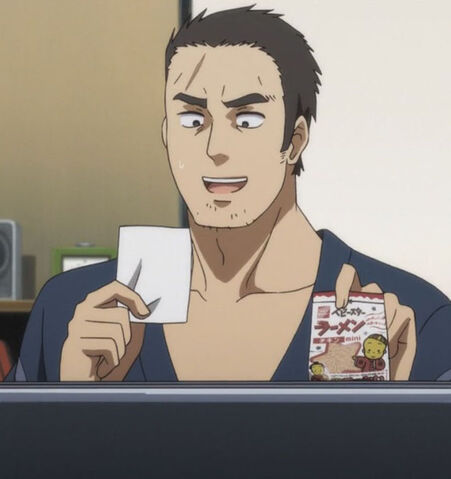 File:Yo (anime).jpg