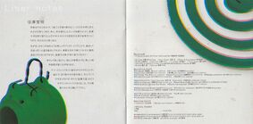 Scan (4)
