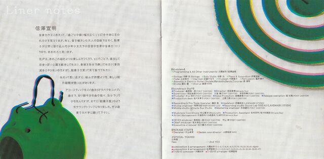File:Scan (4).jpg