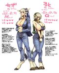 Female Minotaurs - A