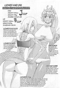 Liz's and Kinu's Secrets