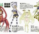 Monster Musume: Everyday Life with Monster Girls OAD 2