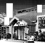 OkayadoRestaurant1