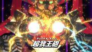 Cho gao cannon 02