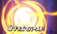 SuperPlasmaBurst8