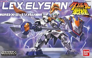 Lbx elysion boxart