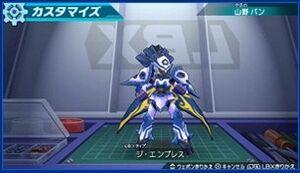 Empress01