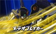 MeteorBreaker3