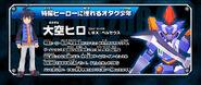 Hiro Oozora W game profile