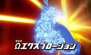 OmegaExplosion4