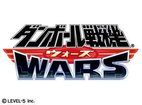 Danball senki wars logo
