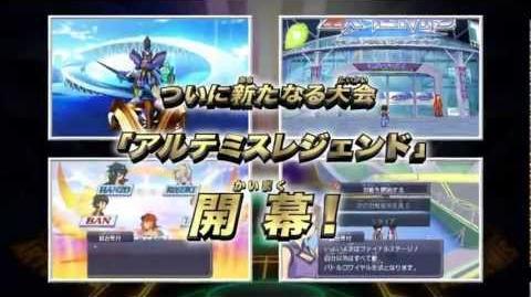 【TVCM】『ダンボール戦機 爆ブースト』アルテミスレジェンド篇