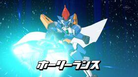 Holy lance 02
