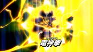 Raijinken InaDan HQ 3