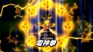 Raijinken InaDan HQ 4