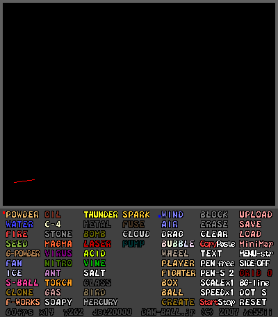 Tiedosto:Powder Game.png