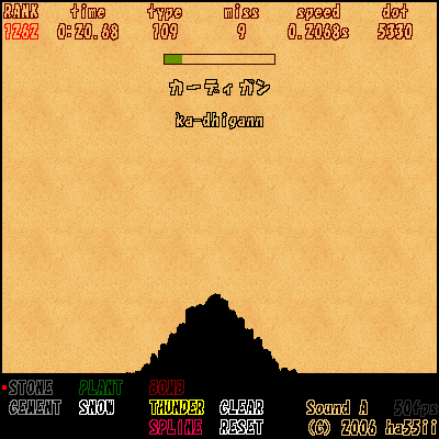 SM Screenshot