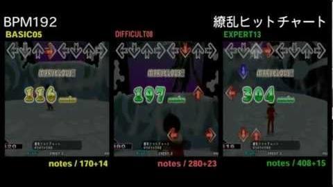 DDR X3 繚乱ヒットチャート - DOUBLE